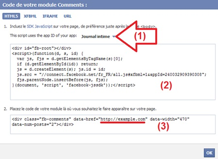 commentaire php