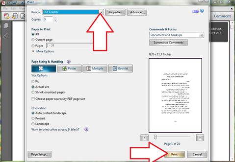 Imprimer un document avec PDFCreator