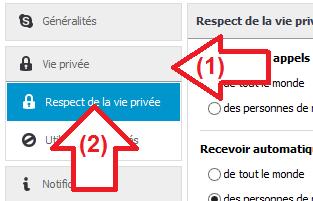 La vie privée sur Skype