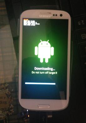 Déroulement d'installation sur Galaxy S3