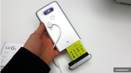 Batterie LG G5